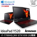 (效能升級)Lenovo IdeaPad Y520 15.6吋FHD/i7-7700HQ四核/GTX1050 2G獨顯/4G/256GPCIeSSD+1TB/Win10電競筆電(80WK00VJTW)