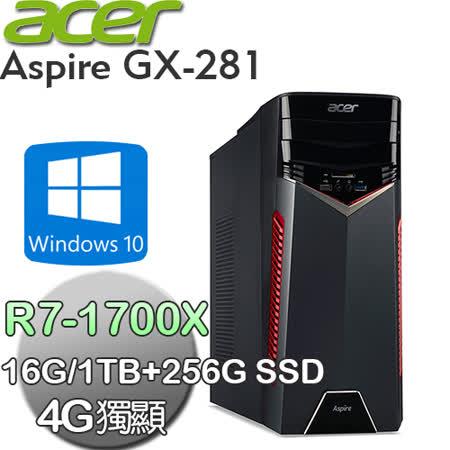 acer宏碁 Aspire GX-281【八核獨顯】AMD R7-1700X八核心 4G獨顯 Win10電腦 (AGX-281 R7-1700)-送Hello Kitty雙層隔熱不鏽鋼快煮壺+馬克杯