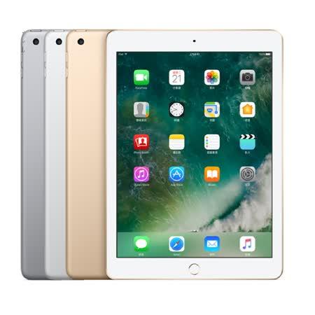 Apple iPad 32G WiFi 9.7吋平板 送指尖陀螺
