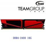 十銓 Vulcan D4-2400C15 16G