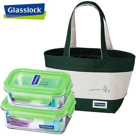 【Glasslock】強化玻璃微波保鮮盒-幸福便當3入組