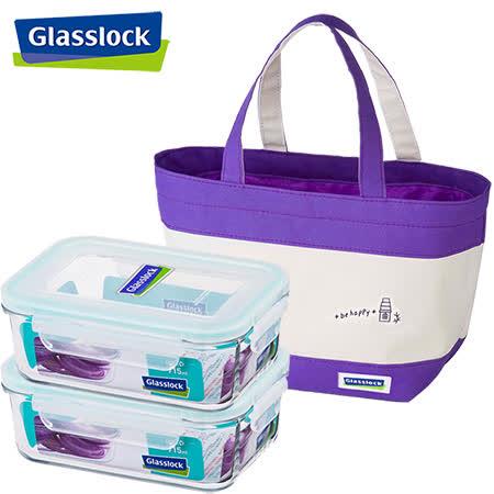 【Glasslock】強化玻璃微波保鮮盒-外宿首選3件組