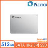 【綠蔭-免運】PLEXTOR S3C-512GB SSD 2.5吋固態硬碟