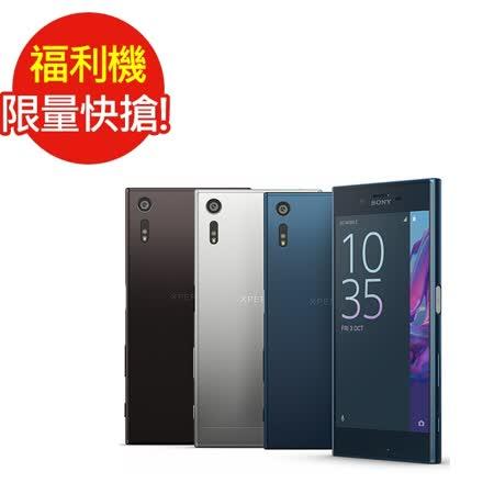 福利品Sony Xperia XZ  5.2吋四核心防手震旗艦機(3G/64G)(全新未使用)