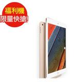 福利品iPad Air2 WIFI 16G 9.7 吋(3A141TA/A)平板