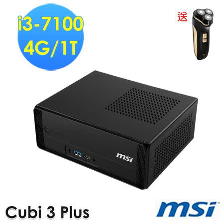msi微星 Cubi 3 Plus-001TW i3-7100 WIN10 迷你電腦