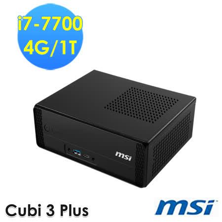 msi微星 Cubi 3 Plus-003TW i7-7700 WIN10 迷你電腦