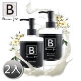 【Brown J's布朗傑斯】白麝香絲柔香氛 潤膚乳(玻尿酸+維它命E)(300ml)-兩入組