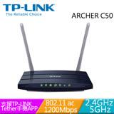 TP-LINK ARCHER C50(TW) AC1200 無線雙頻路由器