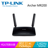 TP-LINK Archer MR200 AC750無線雙頻4G進階版LTE極速路由器