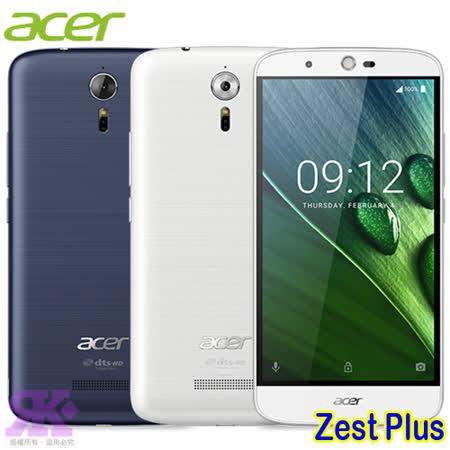 Acer Liquid Zest Plus 5.5吋 智慧機-贈手機/平板支架+2A快充頭(雙孔)+奈米噴劑