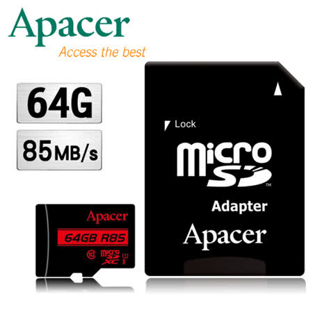 活動-Apacer宇瞻 64GB MicroSDHC UHS-I Class10記憶卡(85MB/s)