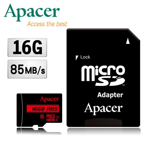 活動~Apacer宇瞻 16GB MicroSDHC UHS~I Class10記憶卡 8
