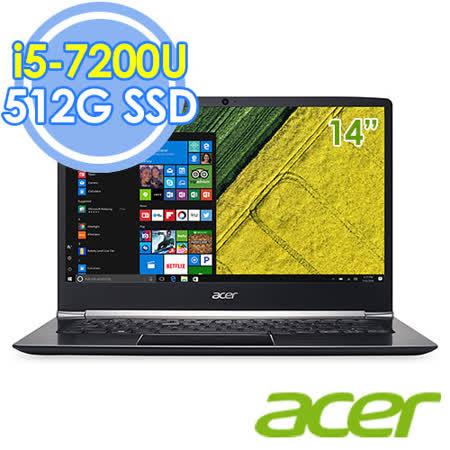 Acer SF514-51-53EJ 14吋FHD/i5-7200U 雙核 輕薄筆電-加碼送歐式陶瓷早餐碗盤+直立棉踏墊2入 40x60cm