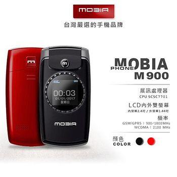 MOBIA 摩比亞 M900 2.4吋3G無照相摺疊手機 軍人機 M900
