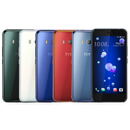 *登錄就送-五月天夢想背包(數量有限)*HTC U11 6G/128G  八核心 5.5吋【贈-單耳藍芽耳機+9H玻璃貼+專用皮套】