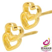 [ 愛無限珠寶金坊 ]  0.43 錢 一對 - 倆心相印 - 黃金耳環-999.9