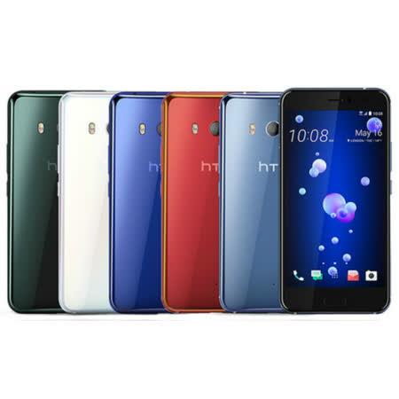 *登錄就送-五月天夢想背包(數量有限)*HTC U11 4G/64G  5.5吋 八核 智慧旗艦機 【贈-單耳藍芽耳機+9H玻璃貼+空壓殼】