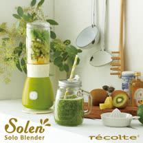 recolte 日本麗克特 Solo Blender Solen 復古果汁機樂活綠