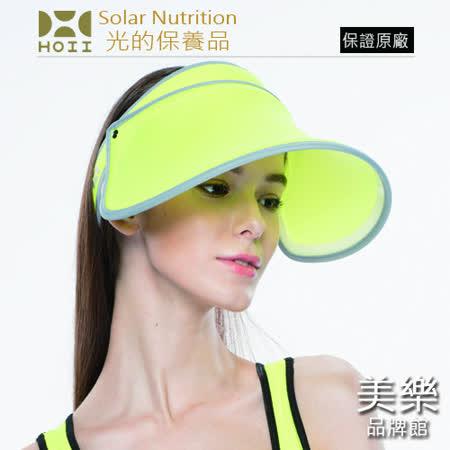 原廠保證【HOII】防曬【伸縮豔陽帽】UPF50【后益先進光學】范冰冰同款