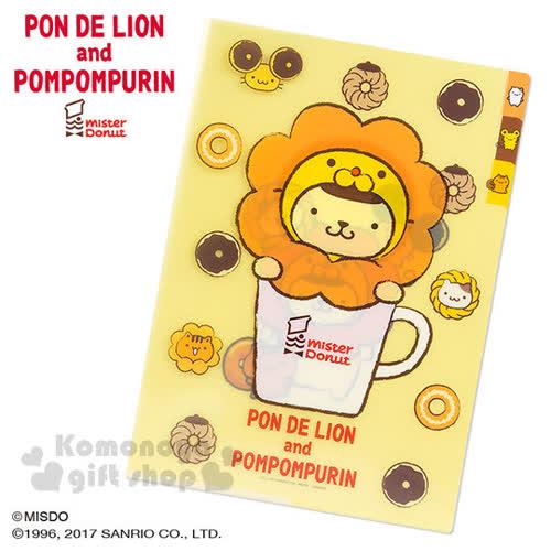〔小禮堂〕布丁狗 x mister Donut L型分類文件夾~A4.黃.甜甜圈滿版.白杯