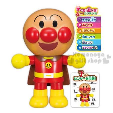 〔小禮堂〕麵包超人 造型觸碰公仔玩具《棕.站姿.泡殼》適合1.5歲以上孩童