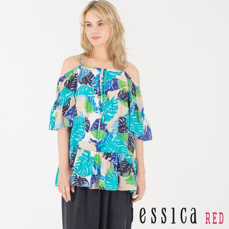【JESSICA RED】熱帶風情細肩帶無袖上衣(藍)