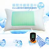 【KOTAS】 酷冰絲 涼夏冰 涼冷凝  枕 頭 10入