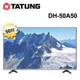 【TATUNG大同】50吋 多媒體LED液晶顯示器+視訊盒(DH-50A50、LTRI-DCA50.)