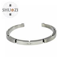 SHUZI™ 白鋼手鐲 細版 - 美國製造  BC-S04
