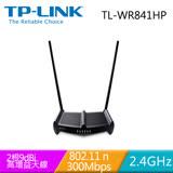 TP-LINK TL-WR841HP(UN) 300Mbps 高功率 無線 N 路由器 版本:5.0