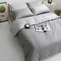 OLIVIA 《 BEST 1 鐵灰X銀灰 》 特大雙人床包被套四件組 雙色系 素色雙色簡約
