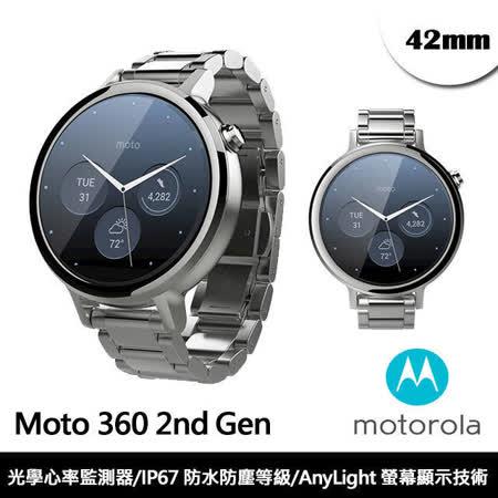 【智慧型手錶】Motorola moto360