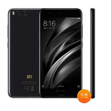 小米6陶瓷版 6G/128G 5.15 吋八核手機