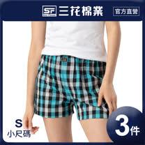 【Sun Flower三花】三花5片式平口褲.四角褲(4件組)_小尺碼隨機