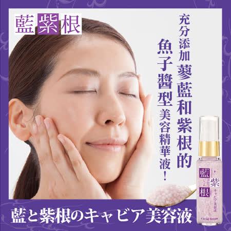 日本直送chez moi 藍紫根彈潤緊膚保濕系列