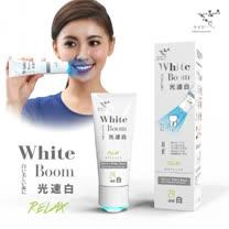 日本人氣 萊思藍光光速白牙膏 極致齒白系列 附美齒燈(1入)