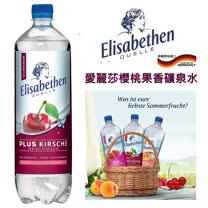 德國ELISABETHEN愛麗莎 櫻桃果香礦泉水(微甜)-1000mlX12瓶 (即期良品)