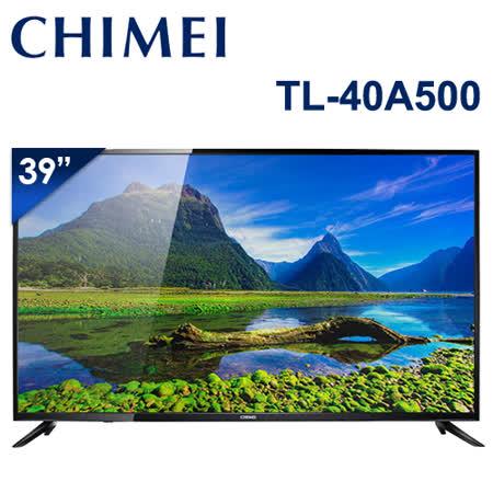 CHIMEI奇美<br> 39吋低藍光LED液晶顯示器