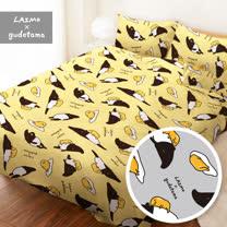 【享夢城堡】 雙人床包薄被套四件式組-蛋黃哥X馬來貘-黃.灰