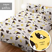 【享夢城堡】 雙人加大床包涼被四件式組-蛋黃哥X馬來貘-黃.灰