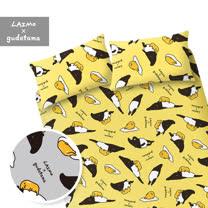 【享夢城堡】 雙人床包枕套5X6.2三件式組-蛋黃哥X馬來貘-黃.灰