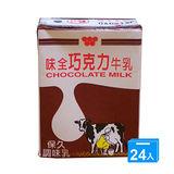 味全巧克力牛乳200ml*24