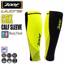ZOOT 雙層加壓極效腿套 黑 黃