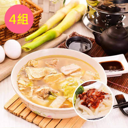 樂活e棧-薏仁水降卡火鍋+蒟蒻麵-義大利麵+醬(任選)(1人份/組,共4組)