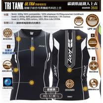 ZOOT 頂級碳纖 肌能三鐵上衣 男  黑