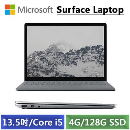 微軟 Surface Laptop 13.5吋 (Core i5/4G/128G/白金)-【送微軟無線顯示轉接器V2+微軟設計師滑鼠+ZenEar S華碩耳機+筆電保護套】