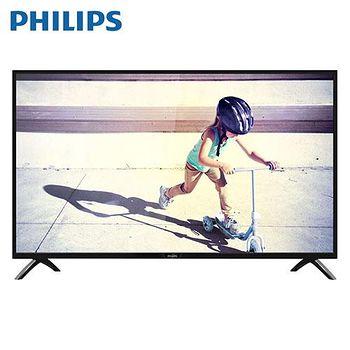 PHILIPS 飛利浦 32吋HD LED液晶電視顯示器 32PHH4002+VBPHPTA4022