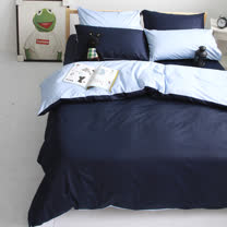 OLIVIA 《 BEST4 深藍x水藍 》 特大雙人床包被套四件組 雙色系 素色雙色簡約