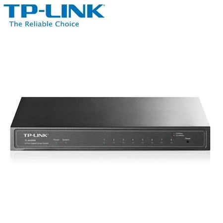TP-LINK T1500G-8T(TL-SG2008)(UN) JetStream 8埠Gigabit智慧型交換器